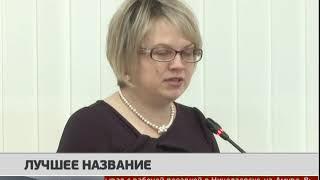 Лучшее название. Новости 14/03/2018. GuberniaTV