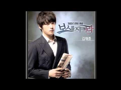 I'll Protect You - Jaejoong Ringtone