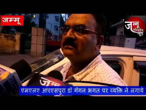 Jammu Parivartan News.....