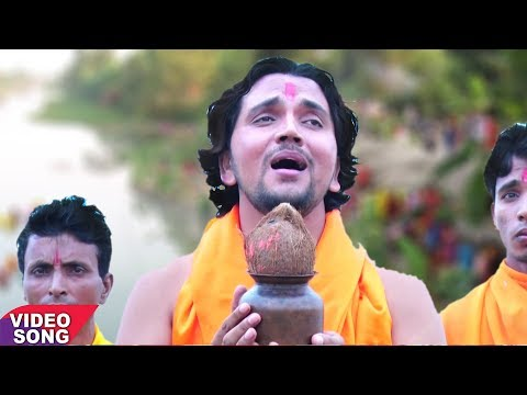 Gunjan Singh का हिट Chhath Geet   दिही ना आदित दर्शनवा   Hits Bhojpuri Chhath Geet 2017