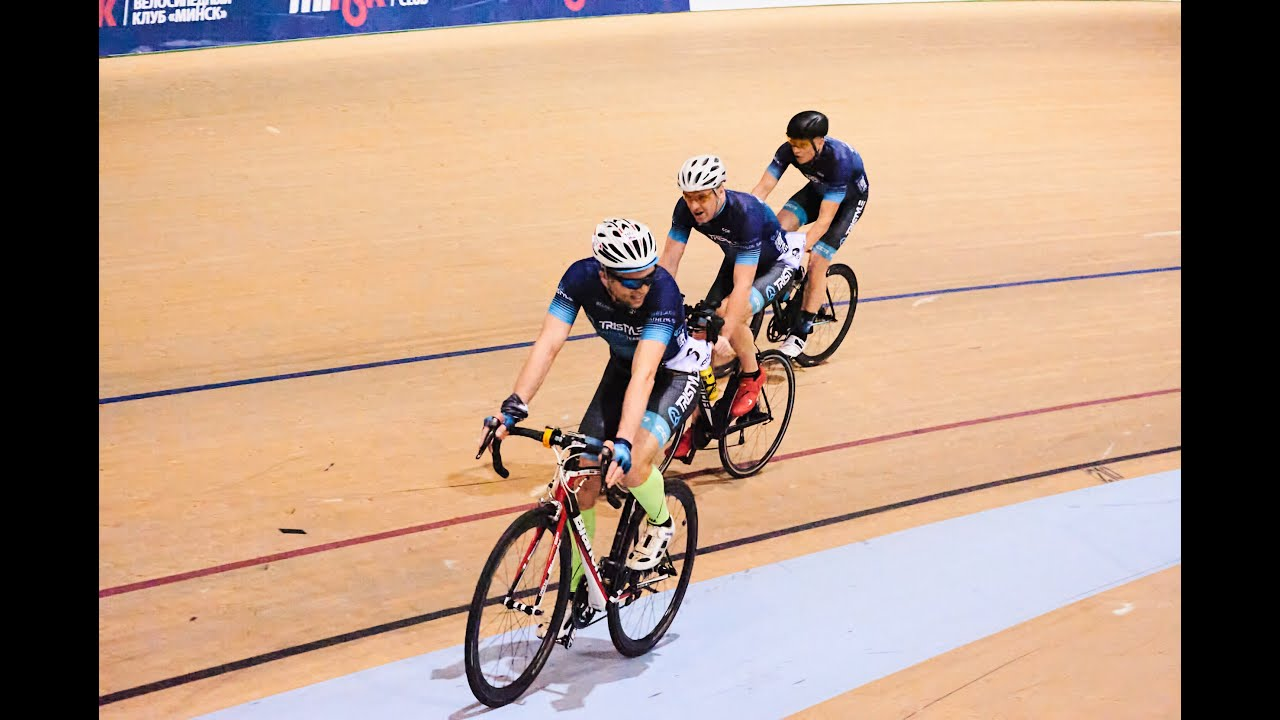 Tristyle Indoor Cup 2020 (велотрек)