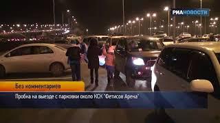 Трассу Владивосток-Уссурийск предлагают перекрывать во время мероприятий на Фетисов-Арена