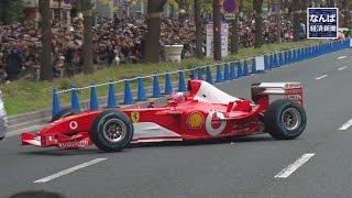 【Ferrari F2003-GA】御堂筋を疾走するフェラーリのF1カー【中野信治】 thumbnail