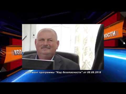 Коррупция в администрации Екатеринбурга  Фабрикация уголовного дела прокуратурой Ленинского района.
