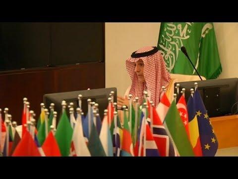 #الجبير: يجب الوقوف بجدية ضد الممارسات الإيراينة (تفاصيل)  - نشر قبل 4 ساعة