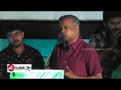 Gautham Menon at Inimey Ippadithan Movie Audio Launch