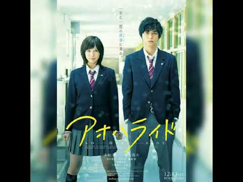 OST Instrumen [ Ao Haru Ride ] Japan Drama [live Action]