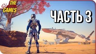 ANDROMEDA: Mass Effect ➤ Прохождение #3 ➤ НОВЫЙ КОРАБЛЬ, НОВАЯ ПЛАНЕТА