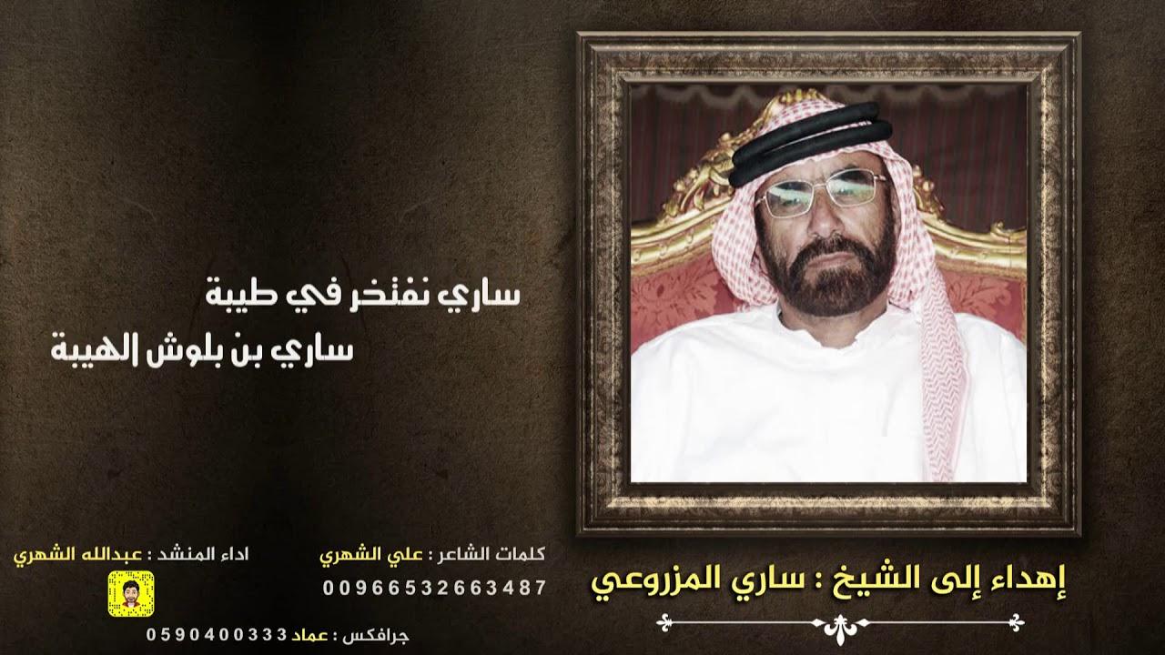 هاجوس الشعر يشعاني  - عبدالله الشهري - حصرياً