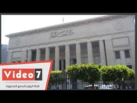 الإعدام شنقا لـ3 متهمين فى قضية كتائب أنصار الشريعة  - 14:54-2018 / 10 / 14