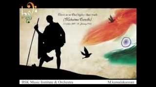 67th Independence Day Celebration Song - BSK Music Institute and Orchestra