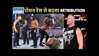 Roman reigns - WWE Smackdown 17th October 2020 Highlights, Goldberg Returns? Brock Lesnar