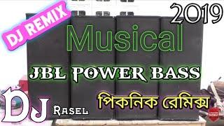 new-dj-remix-song-2019-jbl-pawar-hard-bass-2019-2019-jbl-matalpicnic-mix-dj-rasel-or-djay-sojib
