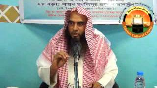 Bangla Waz Procholito Co-sonskar By Sheikh Motiur Rahman Madani