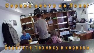видео Официальный сервисный центр lenovo в Москве