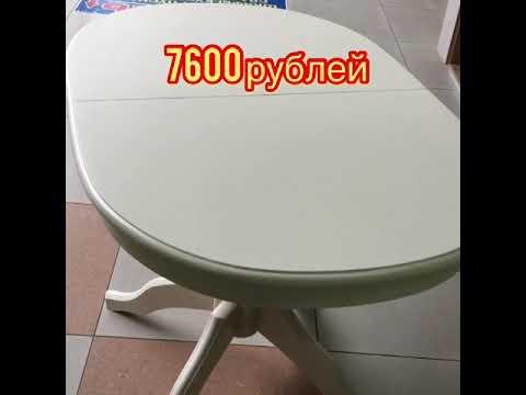 Стол «лиза» деревянный овальный раздвижной