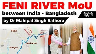 Feni river MoU between India and Bangladesh, Why Feni river is important for both neighbours?