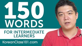 150 Words for Intermediate Korean Learners