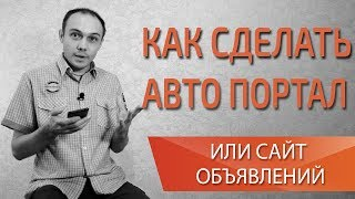 Доски объявлений Казахстана