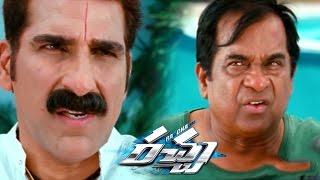 Racha movie || mukesh rishi beating brahmanandam comedy scene || ram charan teja, tamanna