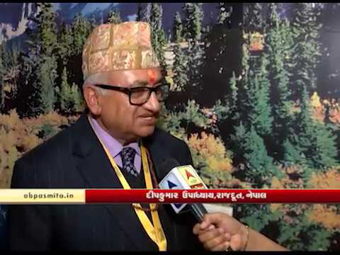 Nepal's ambassador Deep Kumar Upadhyay Interview ABP News Re