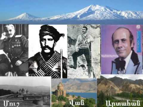Armenian Song Arach Massis Sare Mern Er (Levon Katerjian).wmv