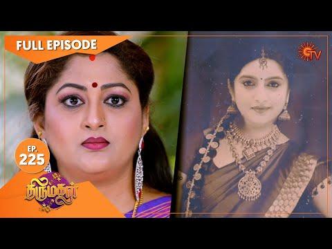 Thirumagal - Ep 225 | 10 August 2021 | Sun TV Serial | Tamil Serial