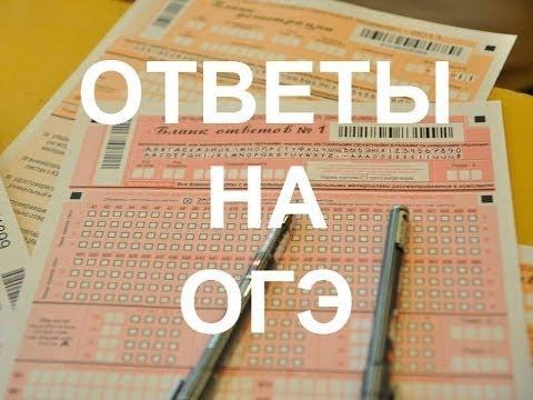 Биология ответы на билеты 11