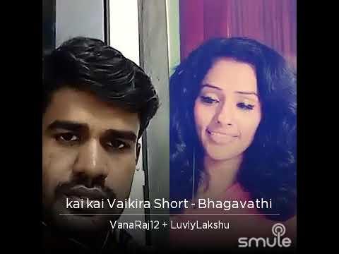 Kai Kai Vaikirathu Tamil Song