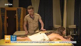 Секреты красоты: змеиный массаж...