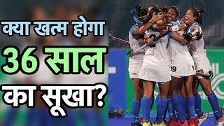 Golden Chance For India Women's Hockey Team At Asian Games 2018 | Sports Tak