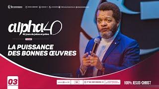La puissance des bonnes œuvres. Pasteur MARCELLO TUNASI [Alpha 40] culte du 20 janvier 2021