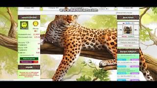 Seo Stream - онлайн заработок без вложений на просмотре рекламы