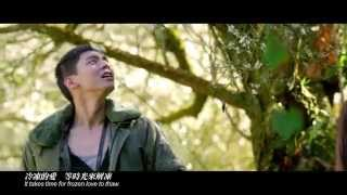 蕭敬騰主唱李鼎電影「到不了的地方」完整版主題曲