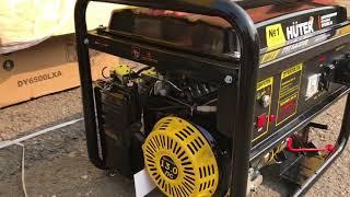 Генератор бензиновый с АВР автозапуском Huter 6500LXA, обзор, качество, цена, отзывы,коментарий