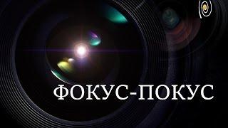 видео Лучшие объективы 35mm для Nikon и Canon от различных производителей!