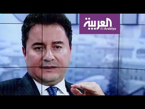 تفاعلكم | باباجان يهدد أردوغان بالإعلام  - نشر قبل 2 ساعة