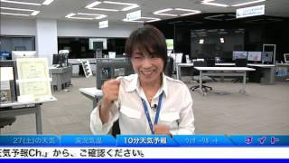 SOLiVE24 (SOLiVE ナイト) 2017-05-26 23:49:07〜 thumbnail