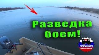 За Рыбой В Астрахань! 3 Часа Спали И Поехали На Разведку! Знакомимся С Водой!