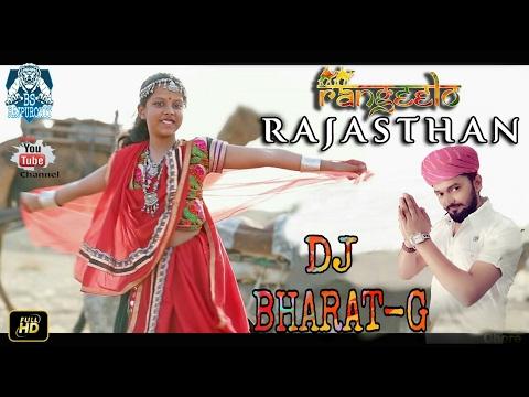 DJ  BHARAT-G  RAJSTHANI MIX SONG
