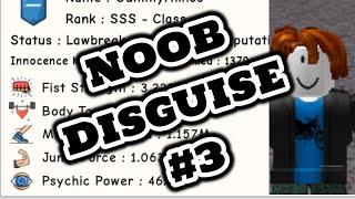 Roblox: NOOB DISGUISE #3 SUPER POWER TRAINING SIMULATOR