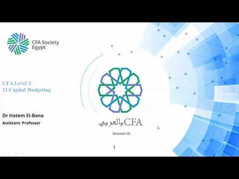 CFA_بالعربي level 2 Corporate Finance (1) R 21 P1 2018