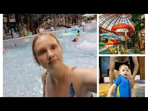 Vlog: Много 💧воды.Как мы сходили в аквапарк Питерлэнд