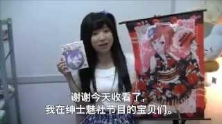 中国でセクシー女優によるライブ配信を行っています。 http://ssmsjp.co...