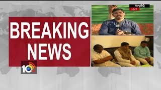 AP BJP Leaders Meets BJP Chief Amit Shah   AP Politics   Delhi   10TV