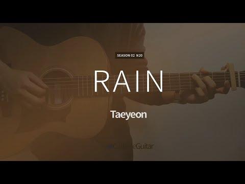 Rain 레인 - 태연 Taeyeon   기타연주, Guitar Cover, Lesson, Chords