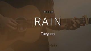 Rain 레인 - 태연 Taeyeon | 기타연주, Guitar Cover, Lesson, Chords