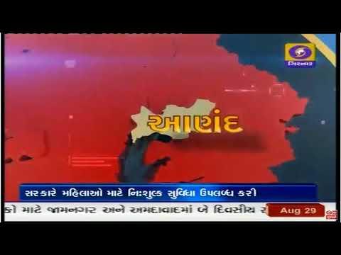 125  The Chiranjeevi Yojana ANAND | Ground Report Gujarati