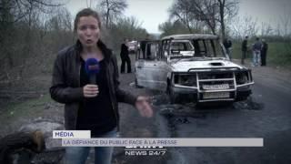 Média : la défiance du public face à la presse