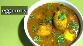 Egg curry l egg masala curry l अंडा करी l cook with sudha